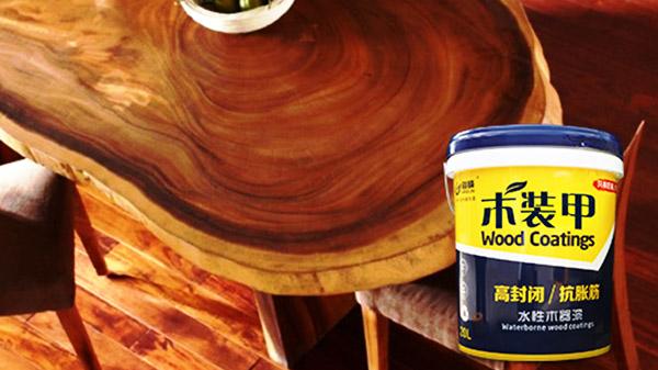 为什么水性木器漆的施工工艺很重要?海顺水漆告诉您!