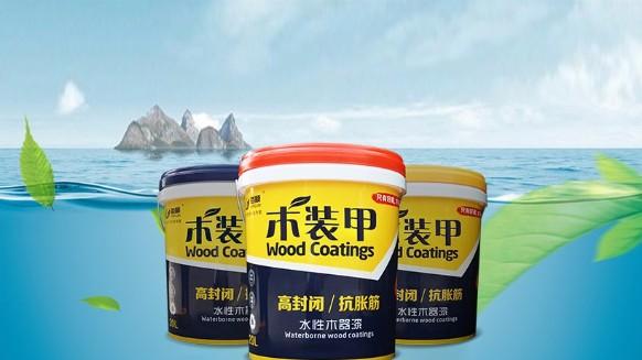 秋天的第一桶水漆用好了吗?