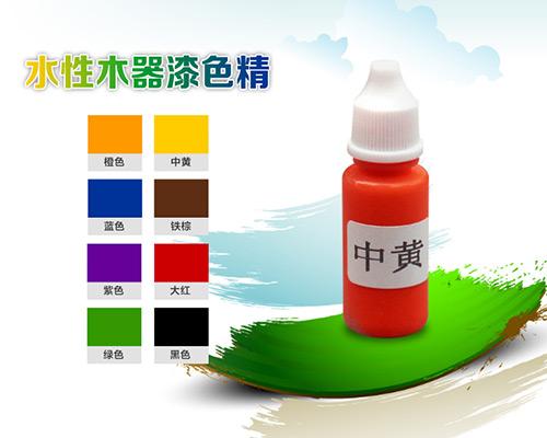 水性透明色精 ACC-202/ACC-302/ ACC-604